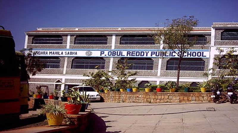 Obul reddy School Campus